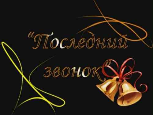 hello_html_m117752c0.jpg
