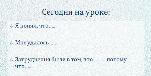 hello_html_m57e97db7.png