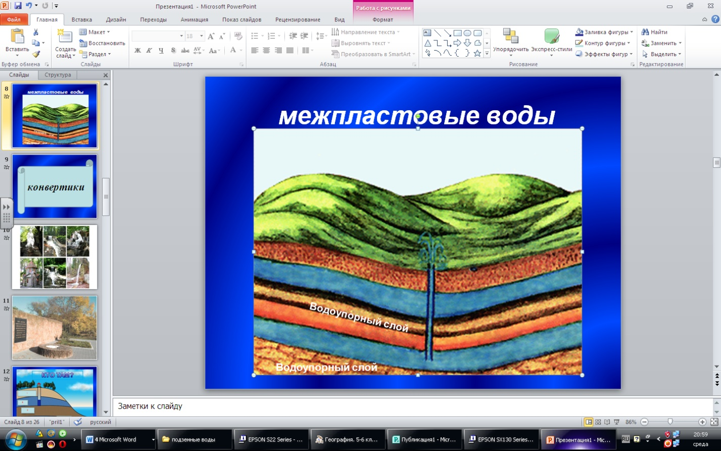 hello_html_m4fba8183.jpg