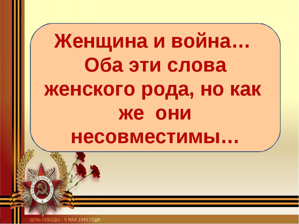 Археология русского образа сознания