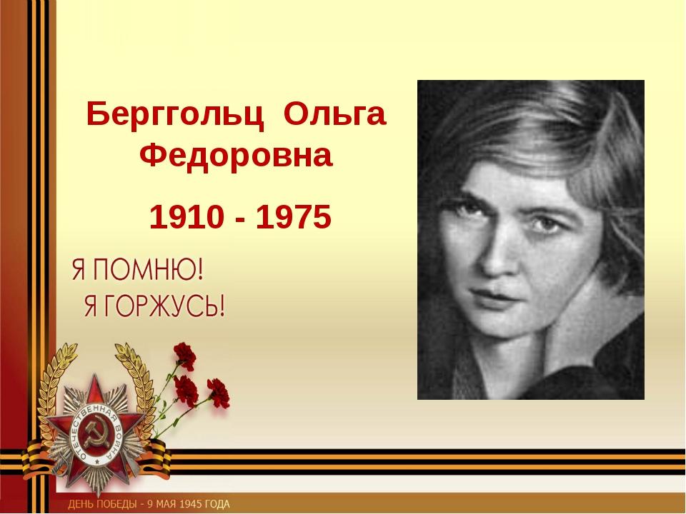 Пискарёвское мемориальное кладбище официальный сайт