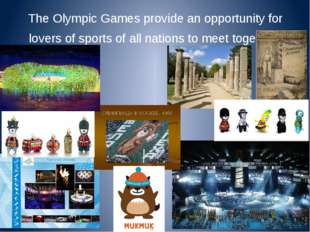 The Olympic Games provide an opportunity for lovers of sports of all nations