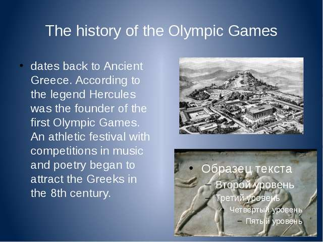 The history of the Olympic Games dates back to Ancient Greece. According to t...