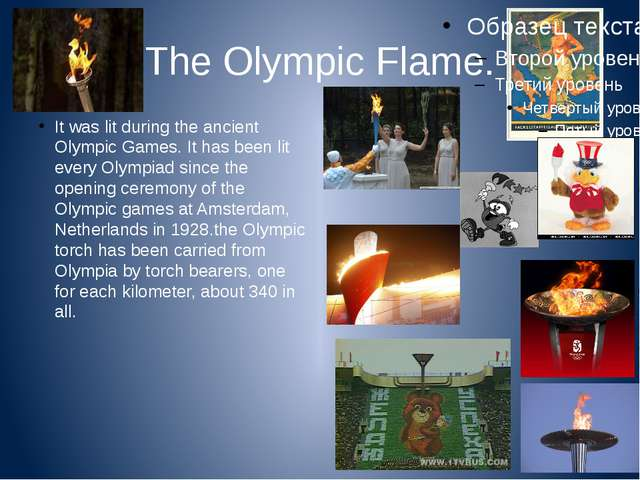 The Olympic Flame. It was lit during the ancient Olympic Games. It has been l...