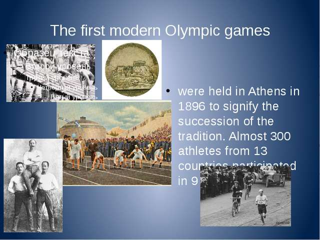 The first modern Olympic games were held in Athens in 1896 to signify the suc...