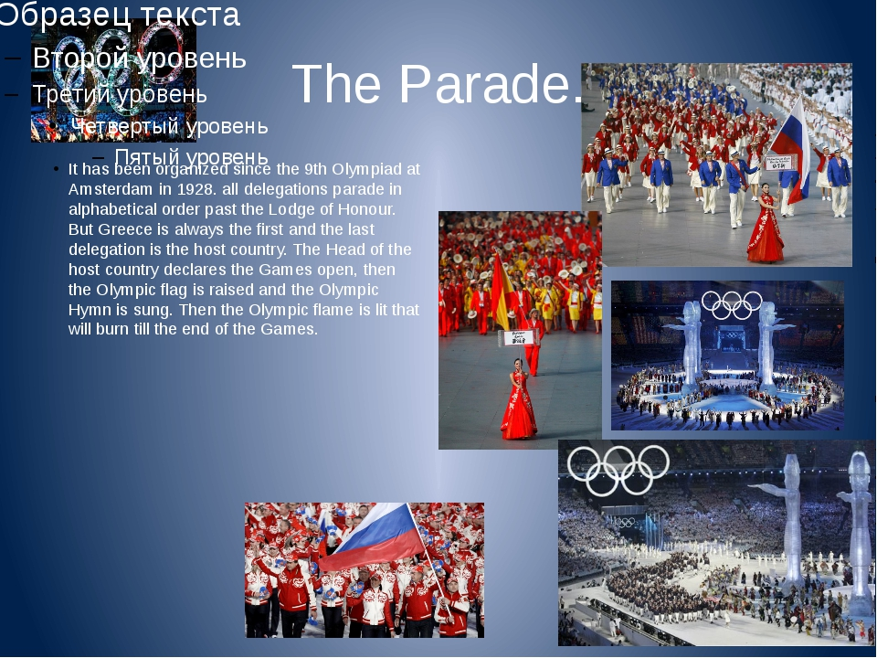 The Parade. It has been organized since the 9th Olympiad at Amsterdam in 1928...