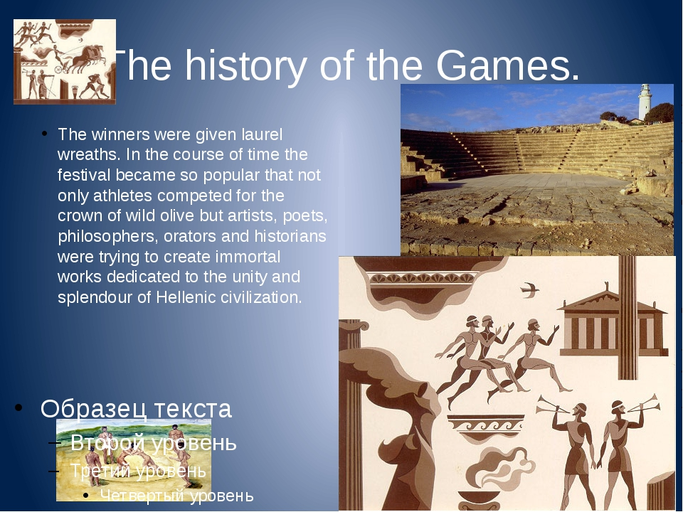 The history of the Games. The winners were given laurel wreaths. In the cours...