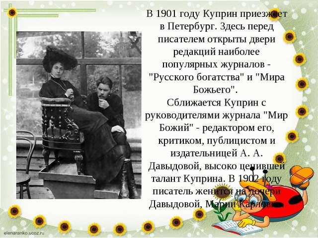 https://fs00.infourok.ru/images/doc/266/271798/1/640/img9.jpg
