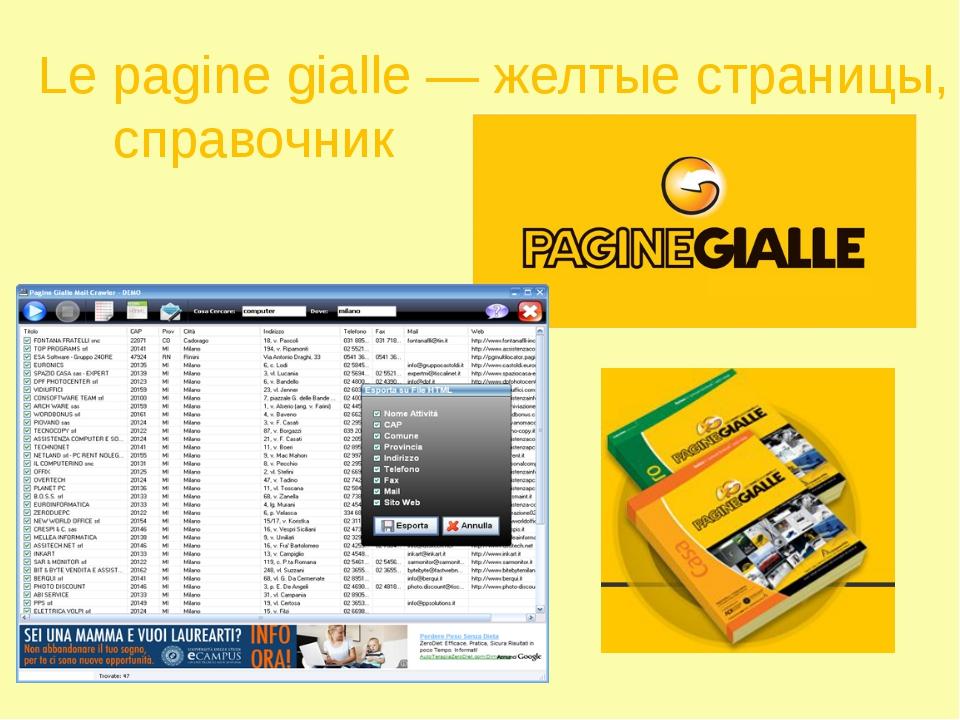 Москва  Телефонные справочники городские сайты