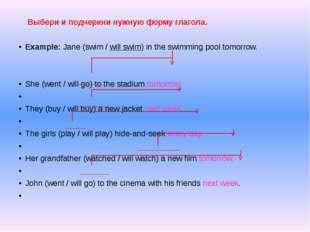 Выбери и подчеркни нужную форму глагола. Example: Jane (swim / will swim) i