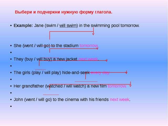Выбери и подчеркни нужную форму глагола. Example: Jane (swim / will swim) i...