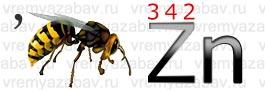 hello_html_m1b84b7cf.jpg
