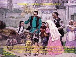 Ләкин бу бәхет озакка бармый: Мөхәммәтвәли абзый белән Газизә апа икесе берью