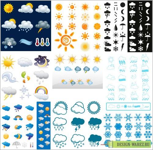 Знаки символы иконки погоды (Вектор)