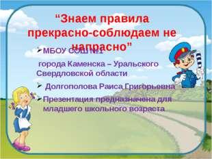 подземный переход! Блог http://ton64ton.blogspot.ru/