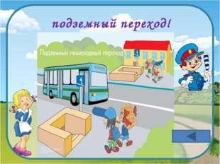 Интернет - ресурсы http://школа288.рф/wp-content/uploads/2012/02/pddw.png рег