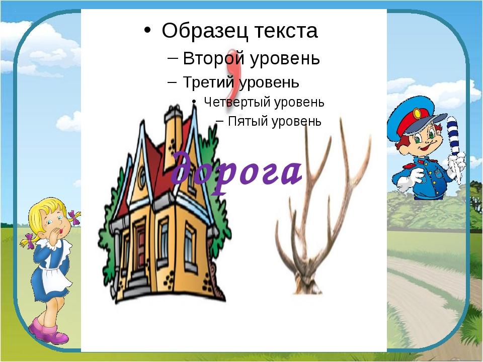 дорога Блог http://ton64ton.blogspot.ru/