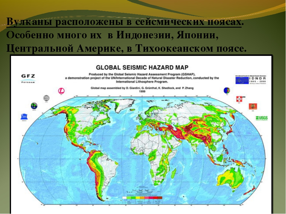 Вулканы расположены в сейсмических поясах. Особенно много их в Индонезии, Яп...