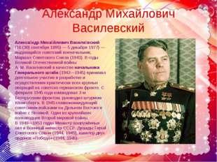 Александр Михайлович Василевский Алекса́ндр Миха́йлович Василе́вский (16(30)