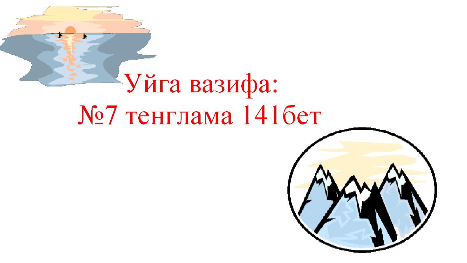 hello_html_407a8e0c.jpg