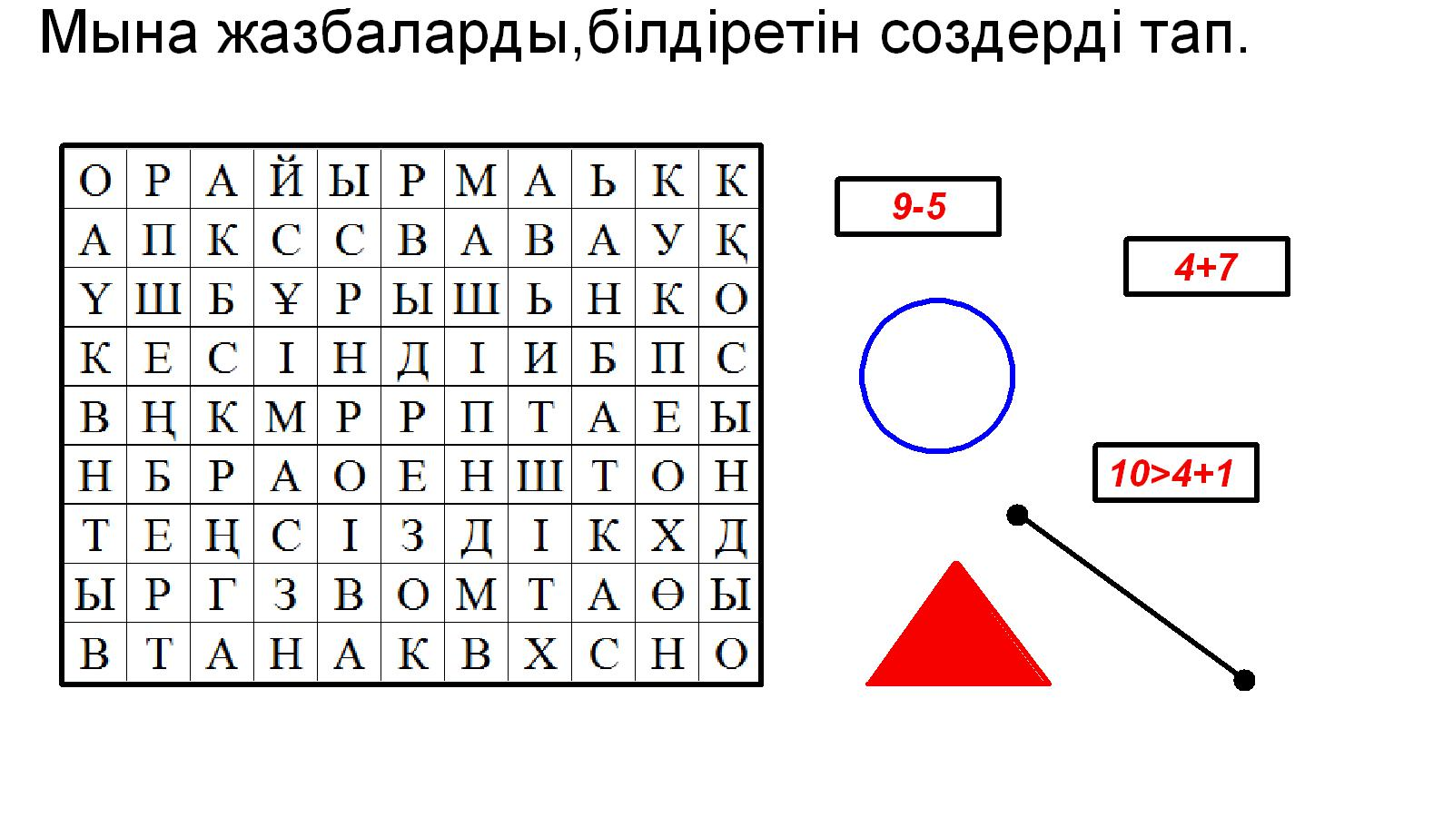 hello_html_6fb287c8.jpg