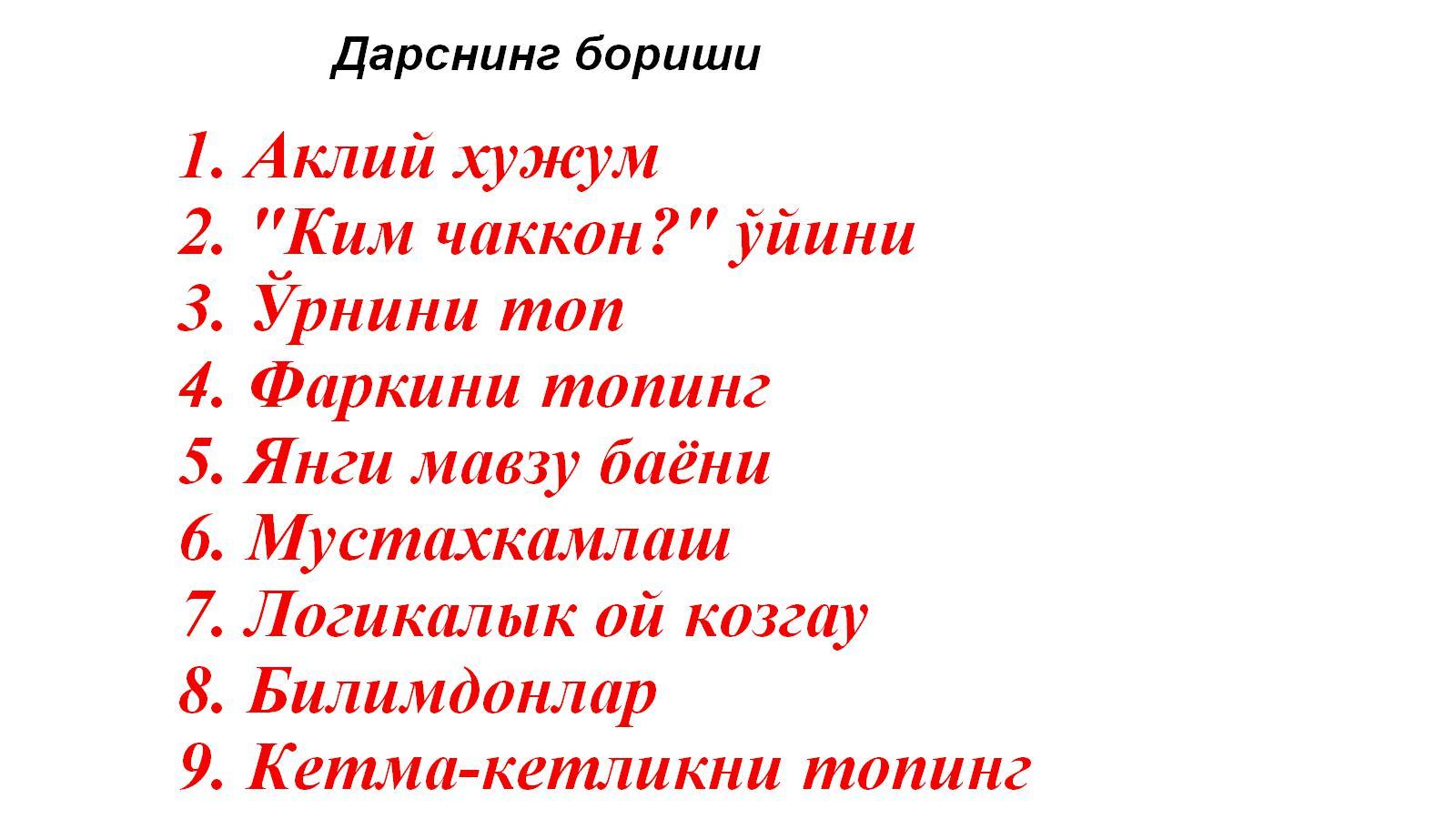 hello_html_m2326477f.jpg