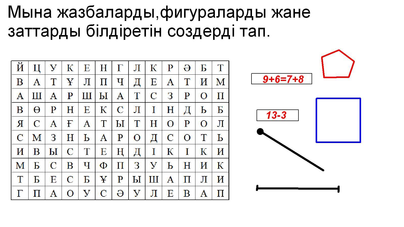 hello_html_m7b63b2.jpg