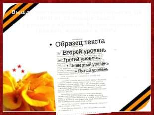 Вышло постановление правительства ЦК ТНРП от 23 января 1942 г. «О призыве в К