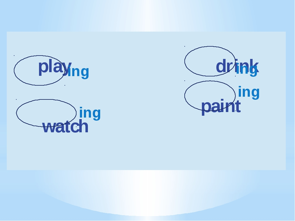 ing ing ing ing playdrink paint watch