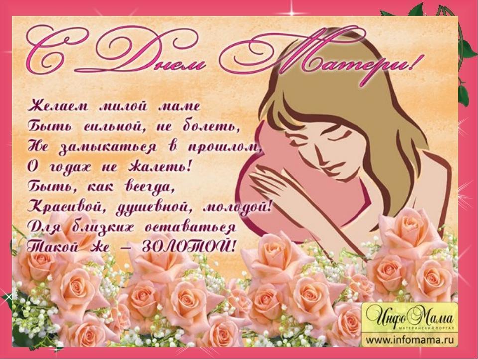 Открытки с днем рождения дочери от мамДекоративный