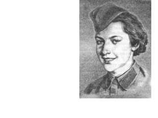 Юлия Друнина Стихотворение Юлии Друниной «Кто-то плачет…» читает Владимир Пру