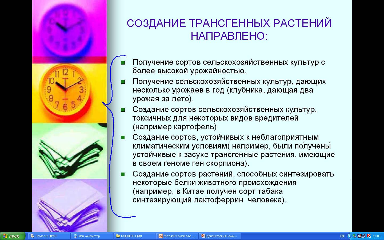 hello_html_12fda977.jpg