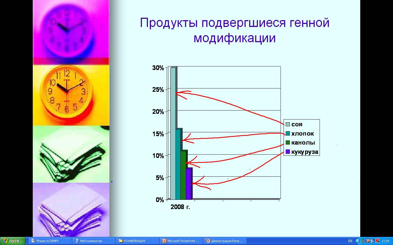 hello_html_168a2e90.jpg