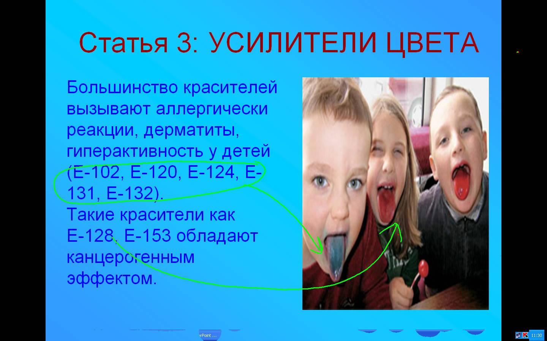 hello_html_294911a4.jpg