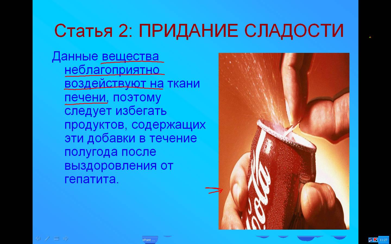hello_html_3b2db18e.jpg