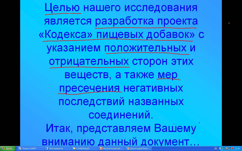 hello_html_6c1bf181.jpg
