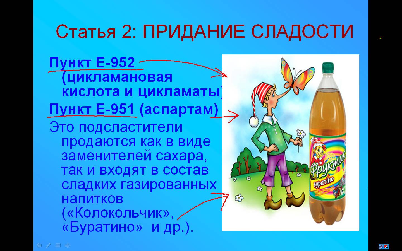 hello_html_m10481c27.jpg