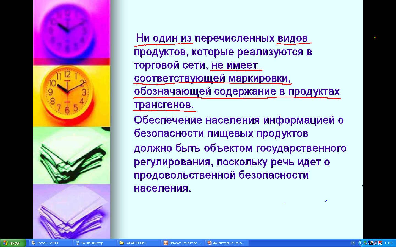 hello_html_m3a5bd46.jpg