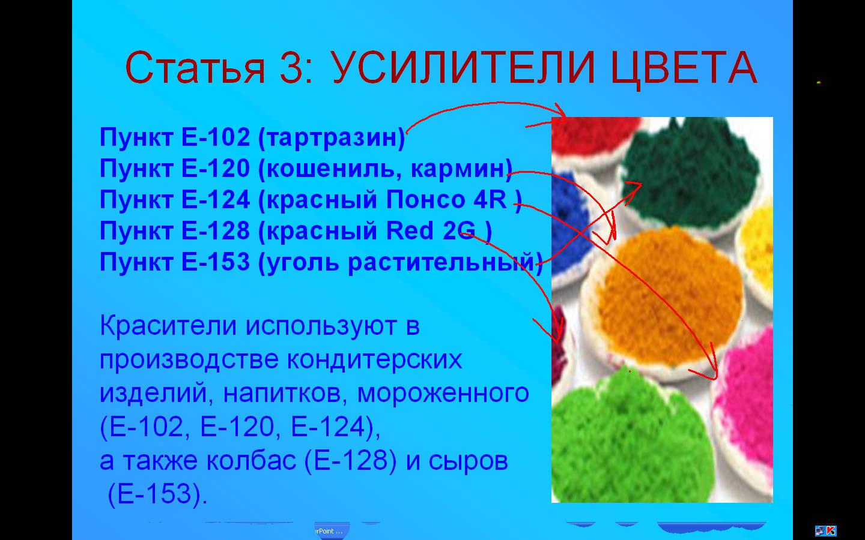 hello_html_m58c8308.jpg