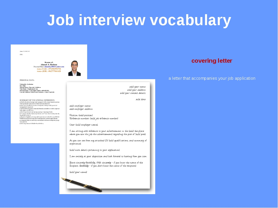 Job interview vocabulary skills abilities