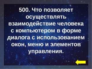 500. Что нужно сделать для обеспечения большей надёжности хранения данных на