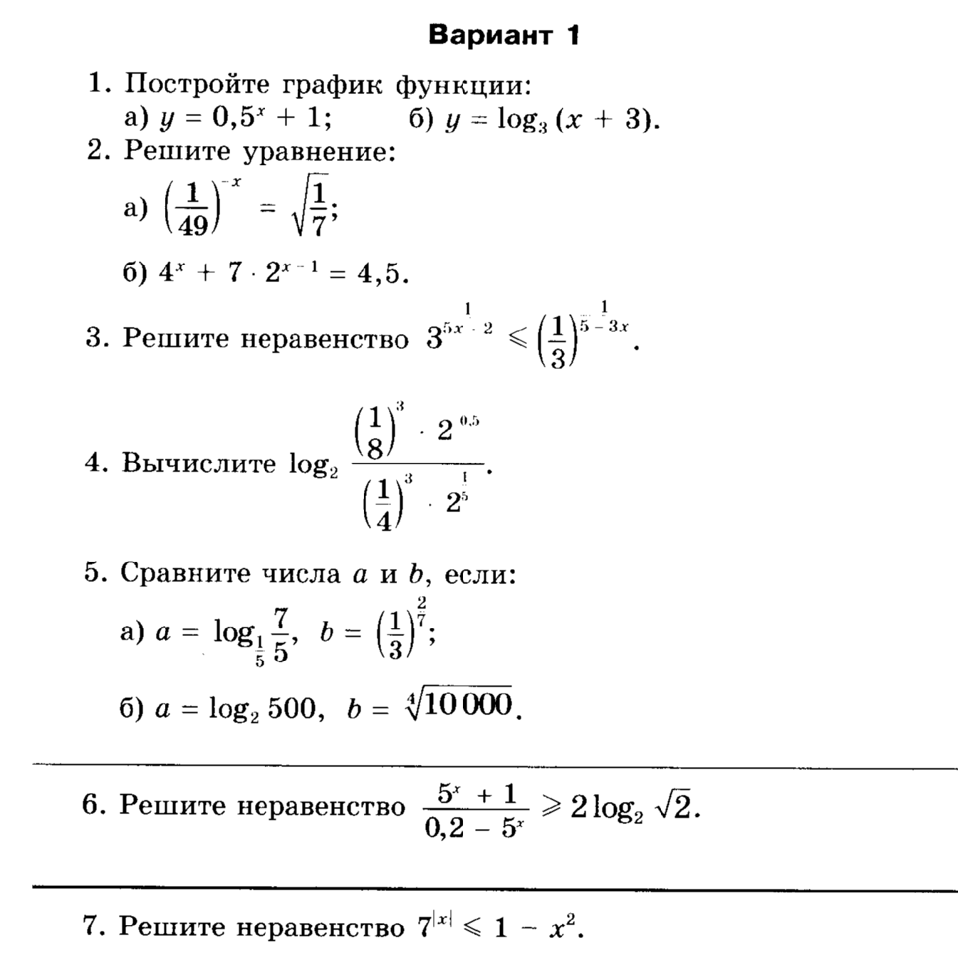 РАБОЧАЯ ПРОГРАММА по алгебре и началам анализа класс  hello html 29b82628 png hello html m7d848fed png