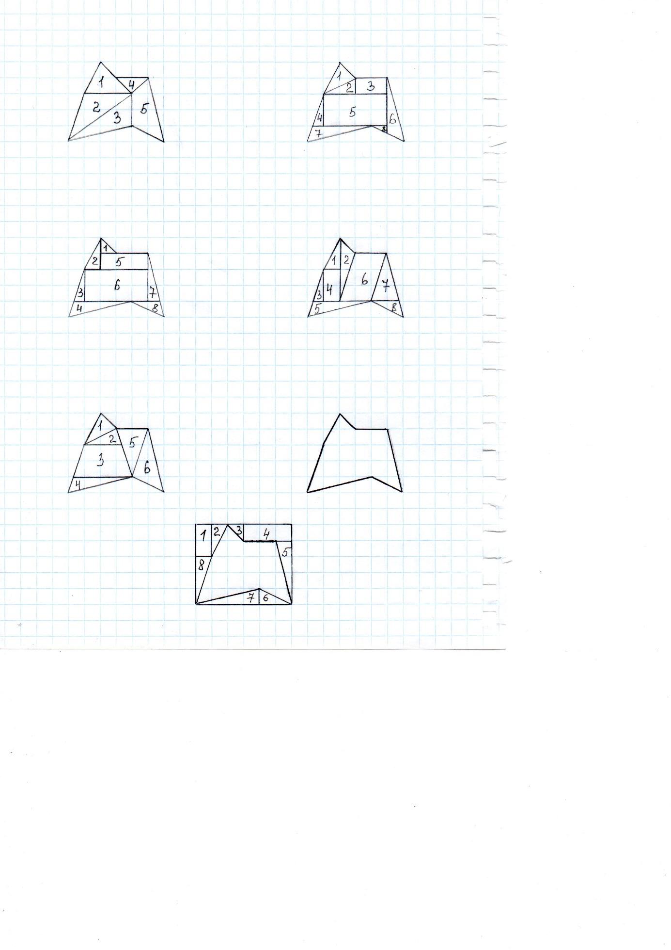 J:\Формула Пика\1051.jpg