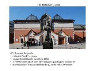 The Tretyakov Gallery -1913 opened for public collector Pavel Tretyakov dona