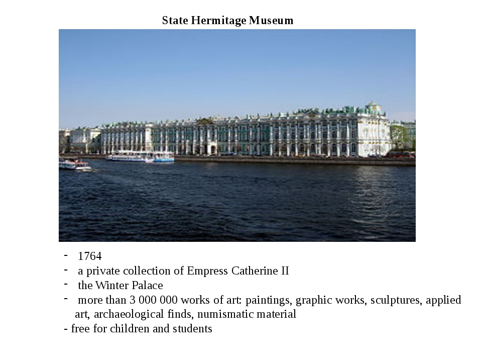 State Hermitage Museum 1764 a private collection of Empress Catherine II the...