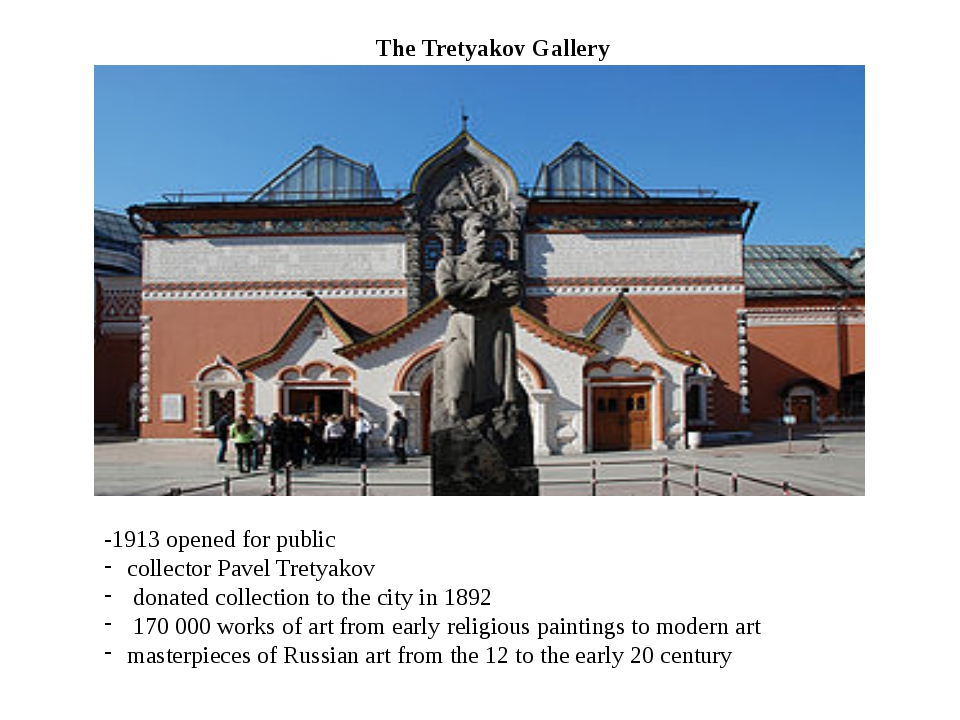 The Tretyakov Gallery -1913 opened for public collector Pavel Tretyakov dona...