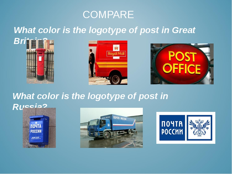 COMPARE What color is the logotype of post in Great Britain? What color is th...