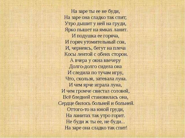 Стих умершего дедушки