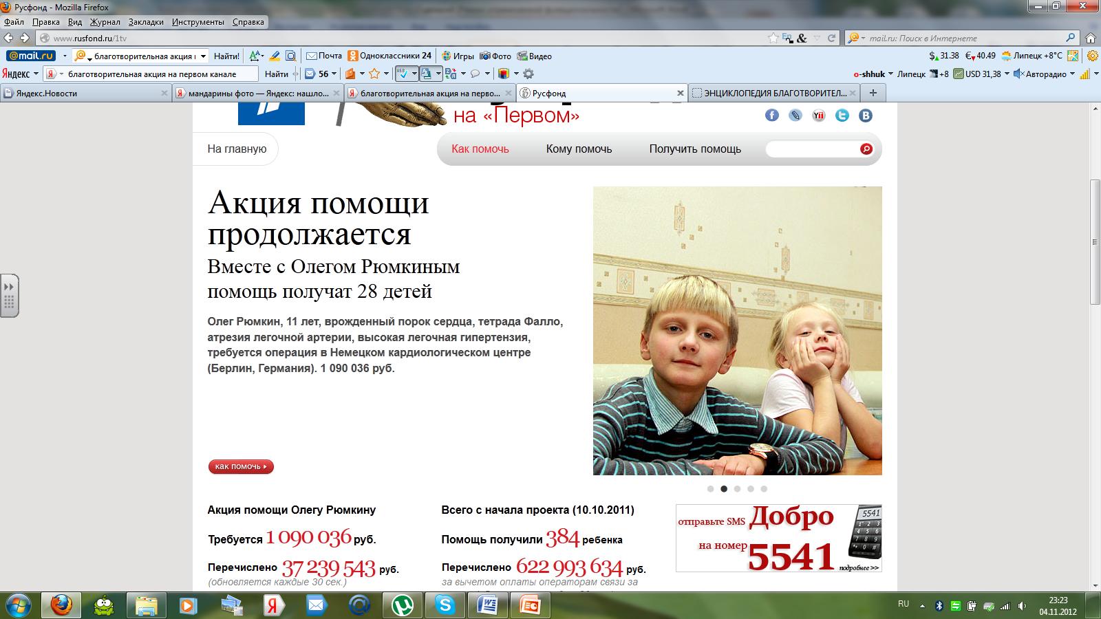 hello_html_3e55988c.png