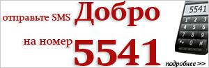 hello_html_9cc5d20.png